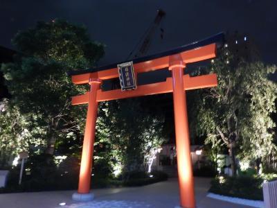 お盆は東京でストリングスホテル東京インターコンチネンタル 真夏の恵比寿の買い物へ麻布珈琲