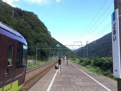 越後湯沢から臨時列車「谷川ループ」でのんびり~県境のループ線を行く~