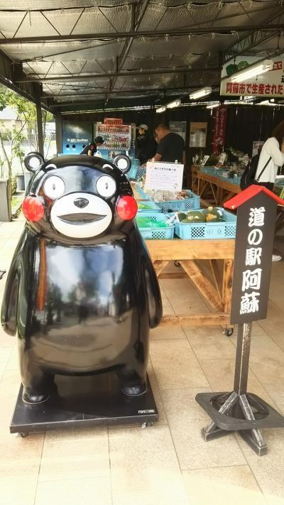 熊本復興割りを使用して一人旅を満喫(3日目編~阿蘇へ)