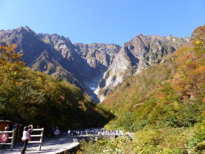 一の倉沢〜谷川岳紅葉散歩 日帰り旅行