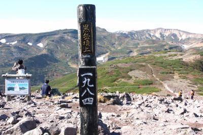 """北海道・4/4「層雲峡」~「大雪山」""""黒岳"""""""