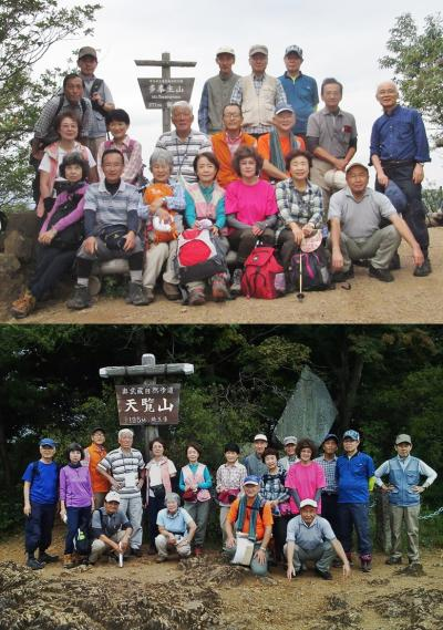 ハイキング倶楽部第31回 多峯主山 天覧山 高麗峠 Hiking to Mt.Tonosuyama/Mt.Tenranzan