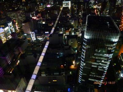 出張ついでの…#34-1 (^^ゞ 仙台ついでに訪問した5年ぶりの女川町 出発~仙台市内編