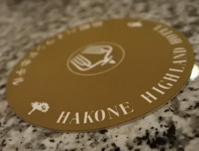 富士屋ホテル×箱根ハイランドホテル(2-2)