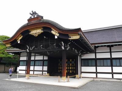 一般公開になった京都御所☆2016/09/23
