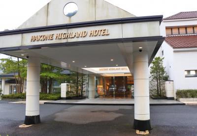 箱根ハイランドホテルを探検♪