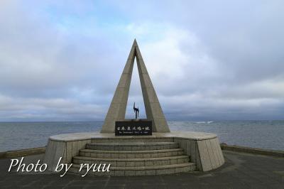 マイカー一緒に北海道 稚内・宗谷