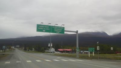 カナダドライブ旅行(その5) ホワイトホース⇔ヘインズJCT⇔クルアニ湖畔