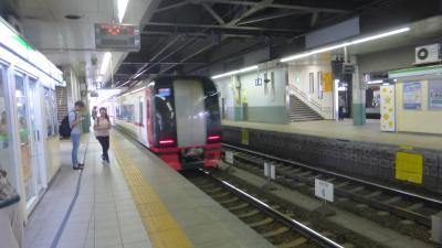 ANAの旅作利用で行く、かなり久し振りの名古屋1泊2日旅【中部国際空港から、名鉄&地下鉄利用で栄のホテルへ移動編】