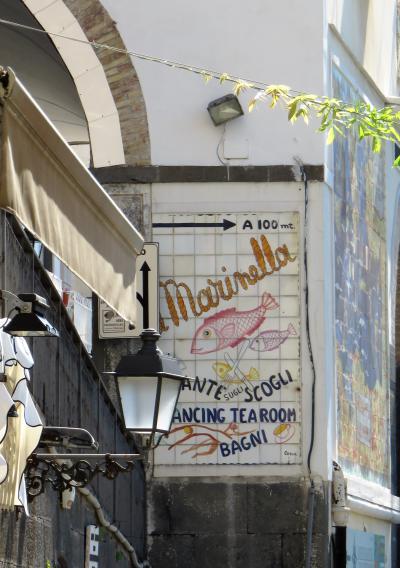 とっておきの場所を見つける旅 南イタリア旅行 アマルフィから難関マテーラ移動編