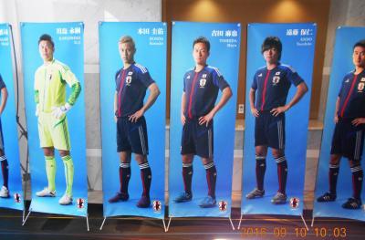 【東京散策55】 忘れていた試験合格お礼参り (^^ゞ と前回パスしたサッカーミュージアム~水道歴史館を散策しました