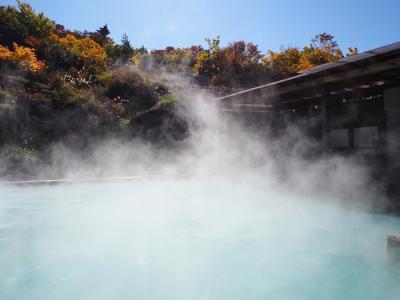 須川高原温泉の初紅葉露天風呂