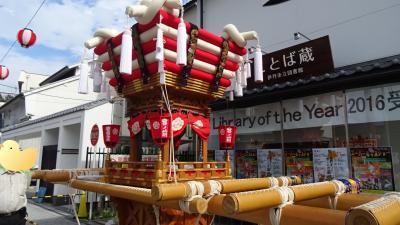 伊丹市 秋の宮前まつり・・・猪名野神社を参拝。
