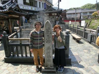 息子夫婦と湯村温泉と浦富海岸へ