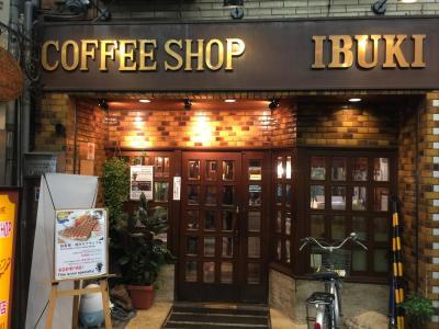 ♪16年10月08日土曜日黒門市場のセントの後のカフェシリーズ 伊吹珈琲店
