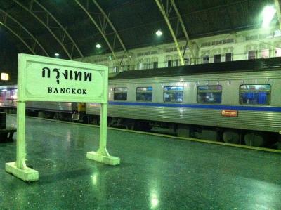 タイ・ラオス旅行記① ファランポーンから寝台列車