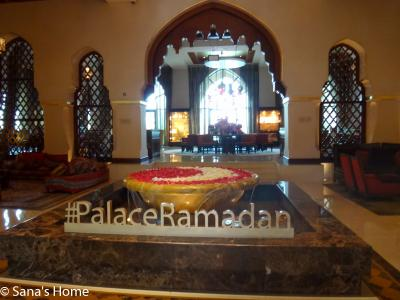 ラマダン中のドバイ☆ザ・パレスホテルに滞在