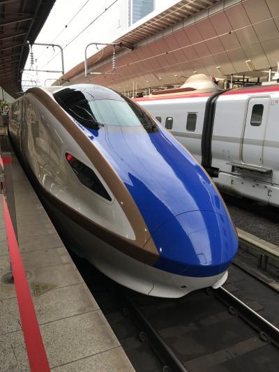 そうだ、金沢へ行こう!