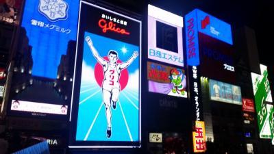 下調べなし、突然の大阪・神戸