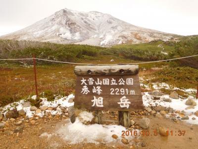 北海道:旭岳の冠雪