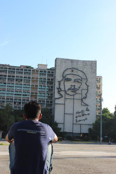 祖国と自由 キューバ