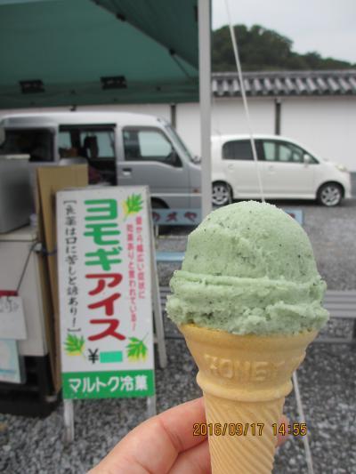 下北・津軽半島ツアー2/8(恐山編)