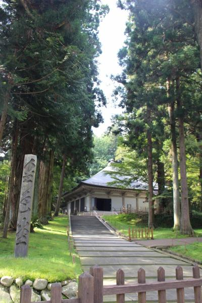 【2016年夏 北海道&東日本パス】その2 2日目‐1  御朱印帳をゲットして黄金に輝く中尊寺金色堂を拝む