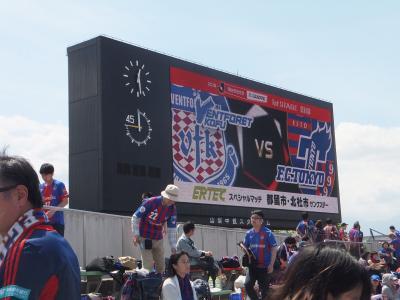 2016 甲府遠征のついでに松本へ【その4】中銀スタジアムで甲府戦観戦
