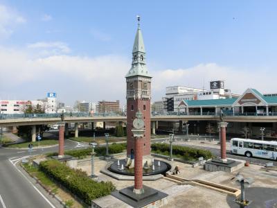 アンデルセン広場 (倉敷)
