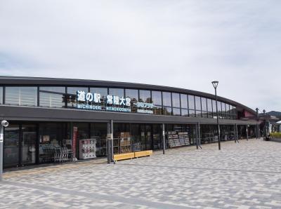 道の駅 常陸大宮(茨城県)へ行ってきました・・・