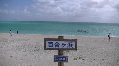 子連れ(3歳)でGO!~離島巡り☆百合が浜