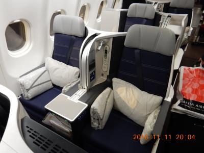 JAL修行 マレーシア航空のビジネスクラスで行く初フィリピン1泊4日 1日目