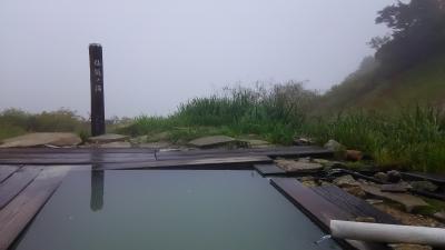 栃木、福島、新潟の温泉巡り。。。その3新潟「白馬岳 蓮華温泉」