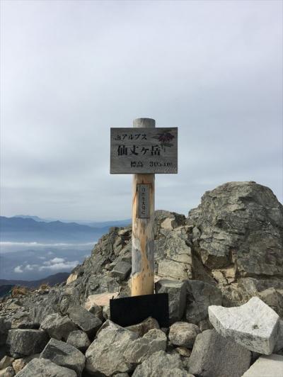 2016年10月 日本百名山 20座目となる、仙丈ヶ岳(せんじょうがたけ、標高3,033)を登りました。