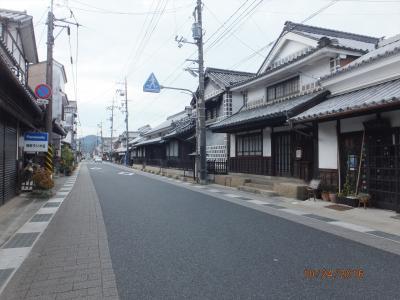 旧山陽道を行く 矢掛町~井原市今市駅