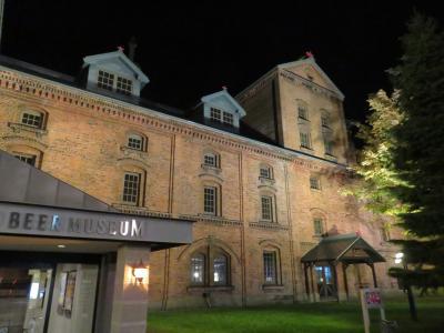 サッポロビール園の博物館を見て、食い放題飲み放題に挑戦
