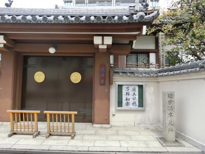 緒方洪庵の墓 (龍海寺)