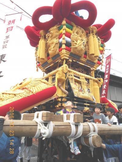 伊予三島(現 四国中央) 平成28年度 秋祭り