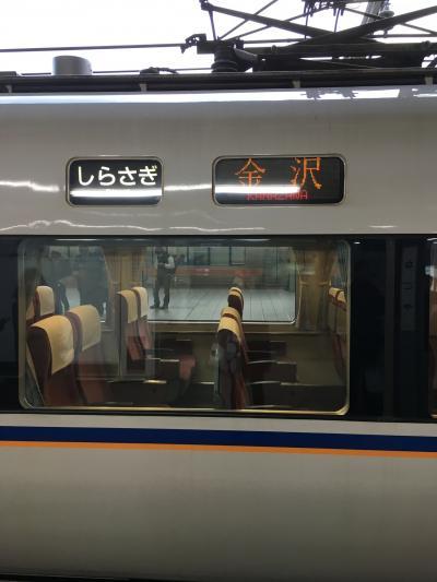 石川県へgo!!