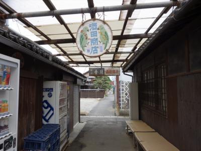 2016年 10月 瀬戸内国際芸術祭 2016 香川県 本島(2)