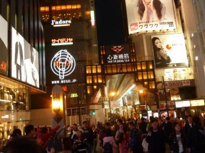 2016年秋の旅行 初日夜は大阪道頓堀の夕暮れ時を楽しみます