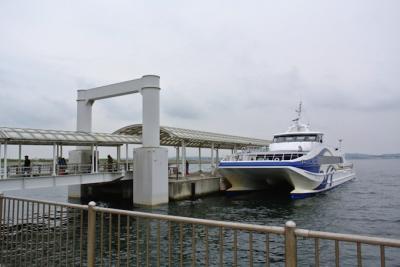 セントレア空港から高速船に乗ってみた