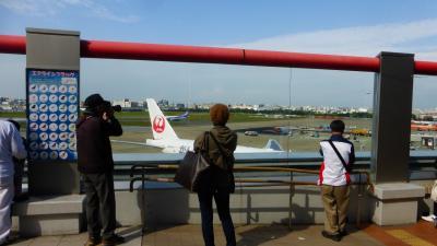 地下鉄1日乗車券利用で、福岡市内プチ散策【福岡空港で飛行機ウォッチング編】