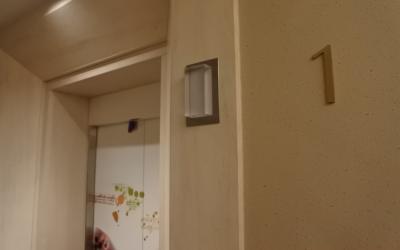 箱根ハイランドホテル(1階)