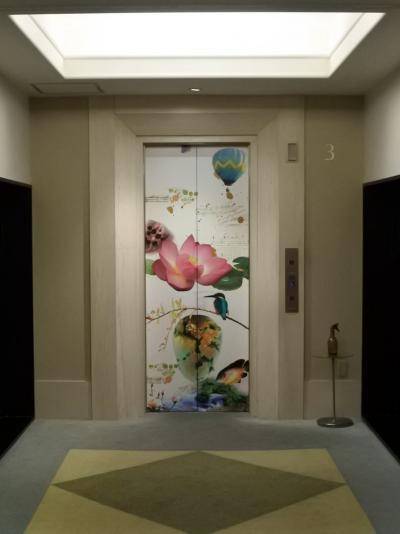 箱根ハイランドホテル(3階)