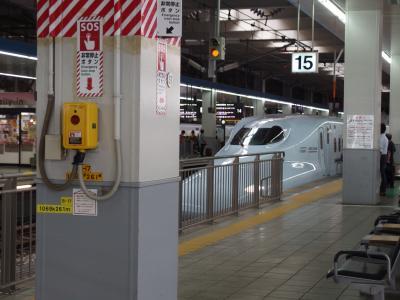 2016年10月、九州出張(九州新幹線)