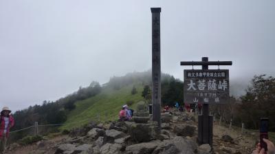 上日川峠から小菅の湯を目指してトレッキング