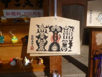 熊野古道小辺路を歩く、後半2016