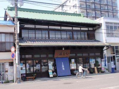 東海道53次、No9,大磯宿(8)から小田原宿(9)、箱根湯本(10)へ、そして先日、箱根湯本を散策しました