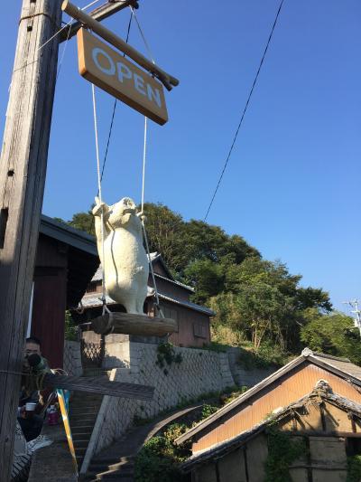 2016秋の瀬戸内 アートをめぐる島旅10 高見島